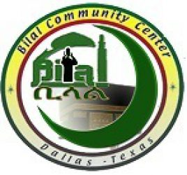Bilal Community Center